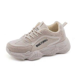 premium selection 7284b 3b6c1 BASKET Printemps Automne Dames Chaussures à Lacets Haute