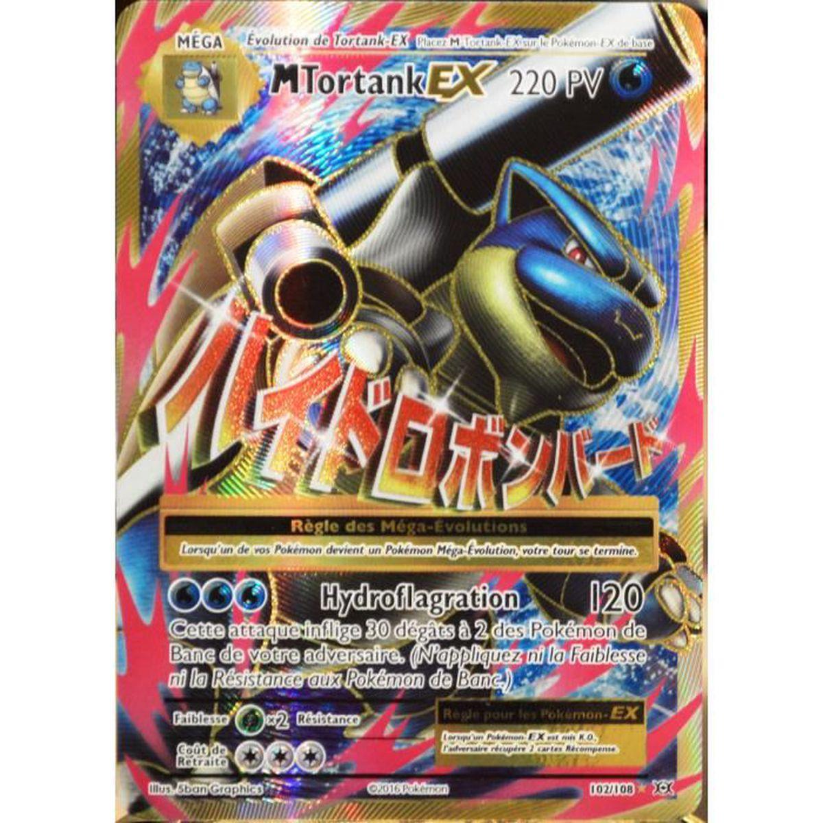 Carte pok mon 102 108 m ga tortank ex 220 pv full art xy - Carte pokemon electhor ex ...
