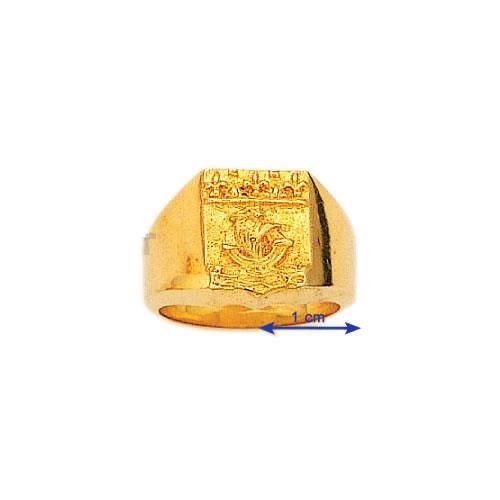 Souvenirs de France - Chevalière Armoiries de Paris - 45 - Taille Argent Plein