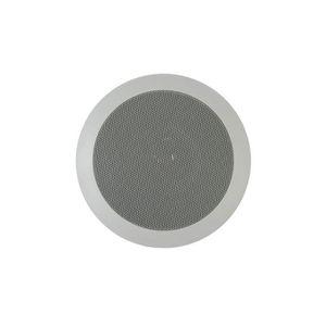 ENCEINTE CENTRALE Davis Acoustics 170 RO Enceinte encastrable - 90W