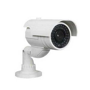 Camera de surveillance autonome exterieur achat vente - Camera factice exterieur ...