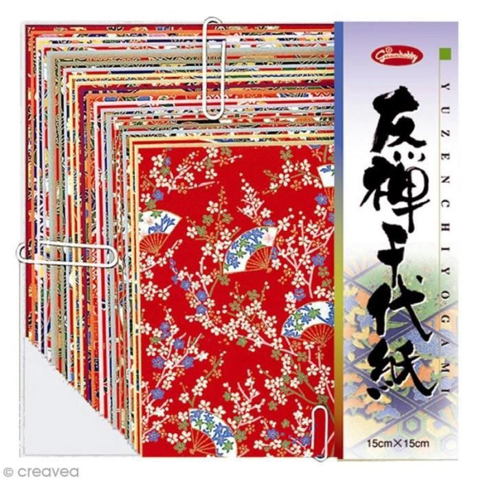 Papier Origami Japonais 20 Motifs Traditionnels Irisés 15 X 15