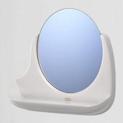 Miroir Tablette Salle de Bain plastique blanc - Achat / Vente miroir ...