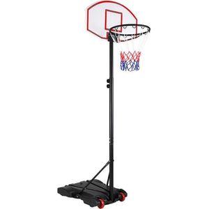PANIER DE BASKET-BALL Panier de Basket sur Pied avec roulettes réglable