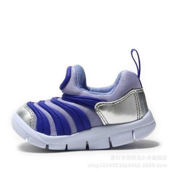 Nouvelles chaussures de sport pour enfants chenilles