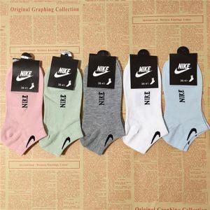 CHAUSSETTES 5 paires Nike Chaussettes femmes Court Coton de ba