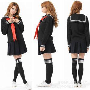 DÉGUISEMENT SEXY Les étudiants sexy en tentation d'uniforme noir li