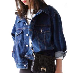 Veste en jean femme grande taille - Achat   Vente pas cher b78c4f178c32