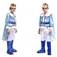Ensemble de vêtements Les enfants de la performance de vêtements des vêt