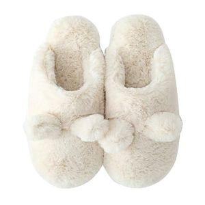 CHAUSSON - PANTOUFLE Minetom Pantoufles Couple Femme Homme Coton Peluch