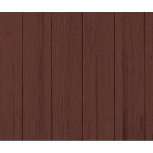 peinture bois marron achat vente pas cher. Black Bedroom Furniture Sets. Home Design Ideas