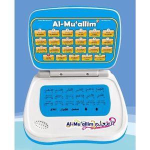 ORDINATEUR ENFANT Al-Muallim 1 - Apprendre le Coran et les invocatio