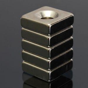 AIMANT 5PCS Aimant Puissant N52 Neodyme Magnet 15x15mm 5m