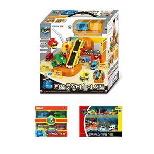 LECTEUR DVD PORTABLE Lecteur DVD portatif TKDS 10900D pour enfants, écr