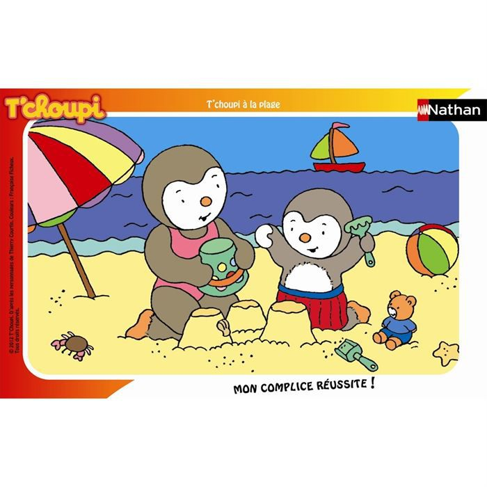 Puzzle cadre t 39 choupi a la plage 15pcs achat vente - Tchoupi fait la fete ...