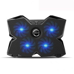 refroidisseur pc portable 19 pouces prix pas cher cdiscount. Black Bedroom Furniture Sets. Home Design Ideas