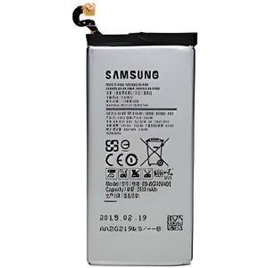 Batterie téléphone Batterie Samsung S6 Edge plus (G928F) ORIGINALE