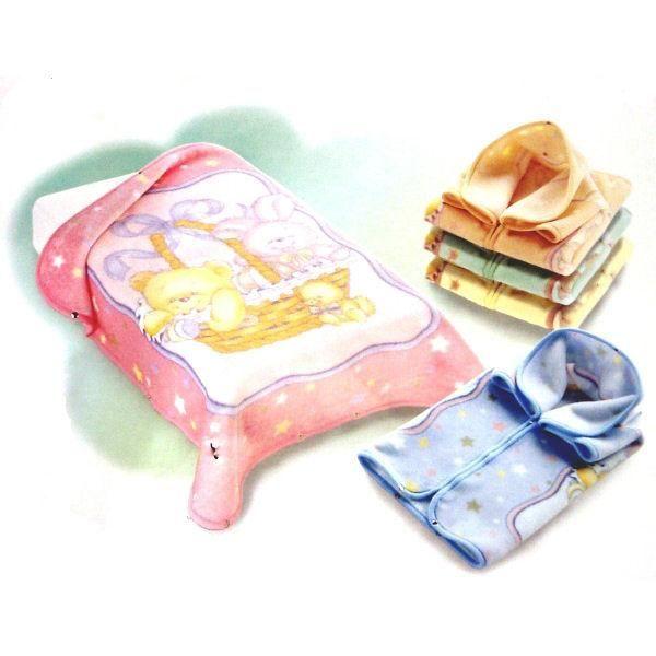 Baby sac   Couverture polaire   Bleu Bleu   Achat / Vente