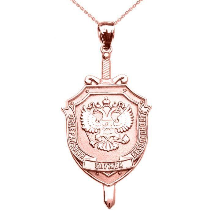 Collier Femme Pendentif 14 Ct Or Rose Russe Fédéral Naya Sluzhba Bezopasnosti (Fsb )-Fédéral Sécurité Service Logo (Livré avec u...