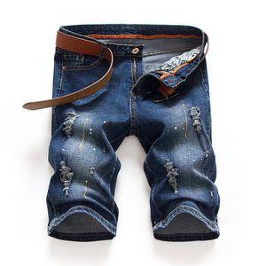 679203199b Short jean homme - Achat / Vente Short jean homme pas cher - Soldes ...