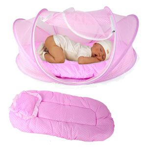 moustiquaire enfant achat vente moustiquaire enfant pas cher cdiscount. Black Bedroom Furniture Sets. Home Design Ideas