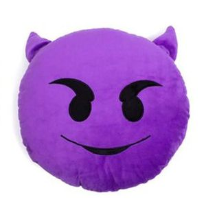 COUSSIN Coussin emoji emoticon sourire smiley mauve rose 2