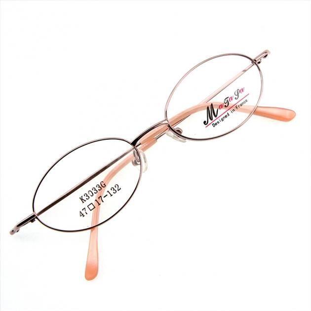 036a08d3715236 Monture de lunettes de vue cerclée LK3033 Rose - Achat   Vente ...