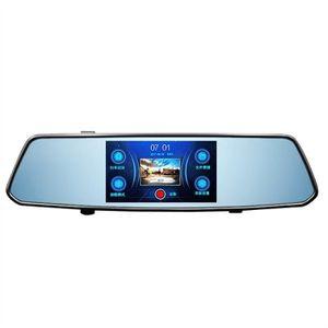 BOITE NOIRE VIDÉO 4.3 pouces LCD HD 1080P voiture Dash caméra vidéo