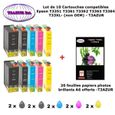 10Pack Compatible EPSON 33X