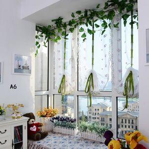 rideau porte fenetre achat vente rideau porte fenetre. Black Bedroom Furniture Sets. Home Design Ideas