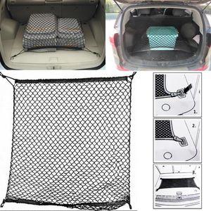 filet a bagages et filet de coffre achat vente filet a bagages et filet de coffre pas cher. Black Bedroom Furniture Sets. Home Design Ideas