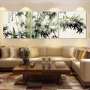 Bambou pour la decoration de salon - Achat / Vente pas cher