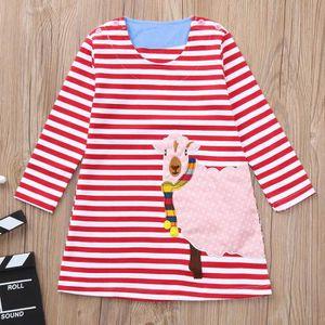 952c324a61e vêtements enfant - Achat   Vente Tous nos vêtements enfant pas cher ...