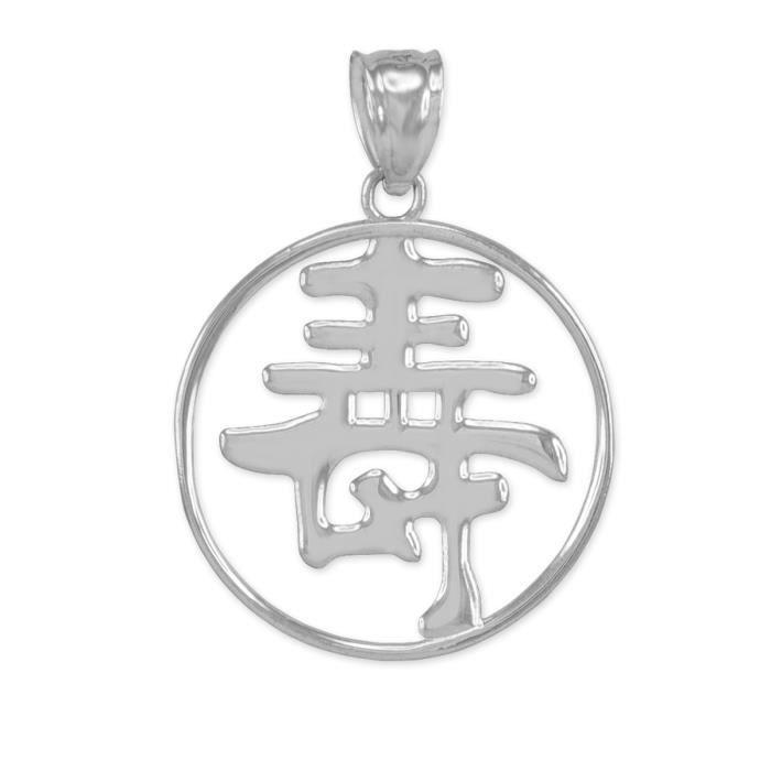 Collier Pendentif14 ct Or 585/1000 symboles Blanc Chinois Long de la Vie Ouvert médaillon