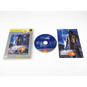 JEU PS2 Produit d'occasion - Tekken 4 (Version japonais…