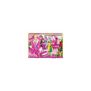 Calendrier de l'avent Mattel - Calendrier de l'Avent Barbie Habillage et