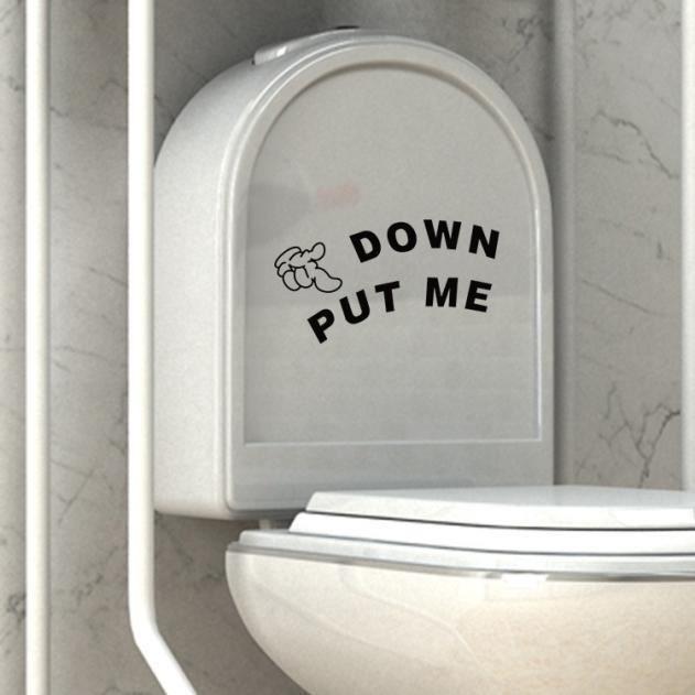 Yumyumis Siège De Toilette Wc Mur Autocollant Vinyle Art Amovible