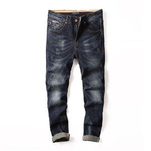 d9a12ed3d303d3 JEANS Pantalon En Jeans Pur Coton De Casual Homme Jean S ...