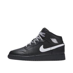 23f8bb9d9571 Chaussure air jordan - Achat / Vente pas cher