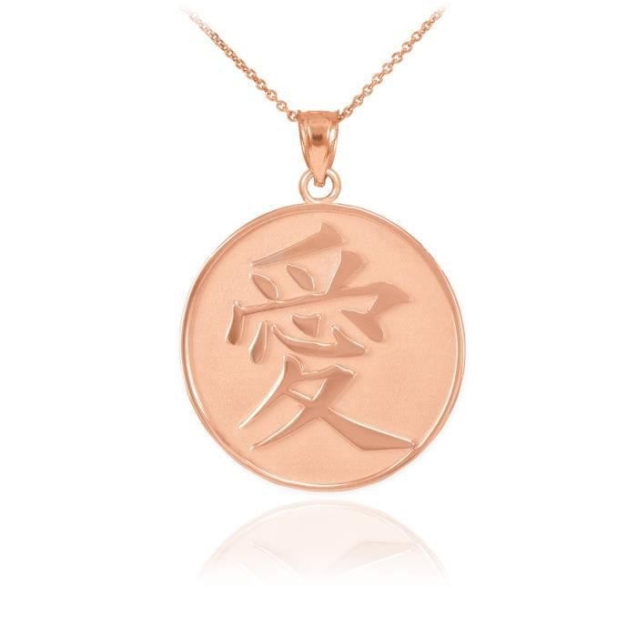 Pendentif 14 ct Or Rose 585/1000Rencontres caractères chinoisMédaillon