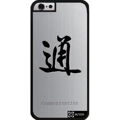 coque iphone 6 chinois