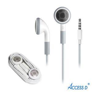 CASQUE - ÉCOUTEURS Ecouteurs IPHONE 6 PLUS, AccessD compatible