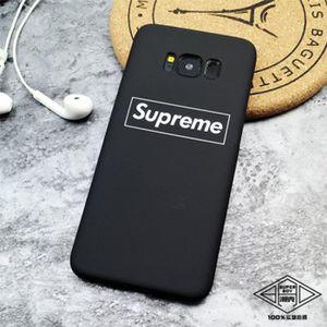 coque samsung s7 supreme