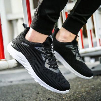 Durable Homme Chaussures Haut Luxe Loisirs Nouvelle Personnalité Homme Durable c112e1