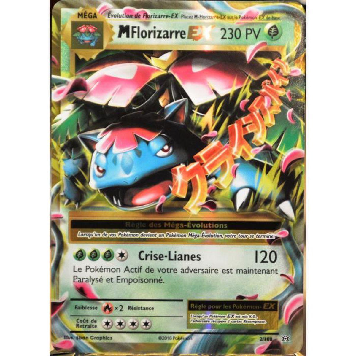 Carte pok mon 2 108 m ga florizarre ex 230 pv xy - Carte pokemon electhor ex ...