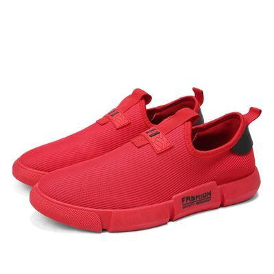 De Léger Couleur Arrivee Extravagant Sneakers Fashion Homme Baskets Nouvelle Poids Chaussures Slipon Plus q4Wt0