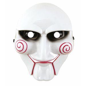 Masque déguisement - Achat   Vente pas cher - Soldes  dès le 9 janvier !  Cdiscount - Page 34 ad129ae7ea81