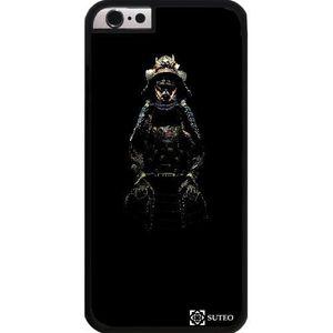 coque iphone 6 armure