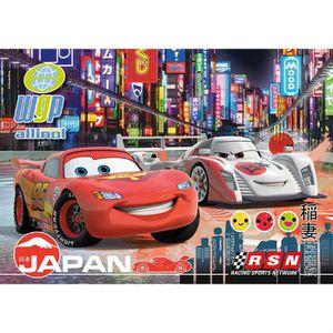 PUZZLE Puzzles encadrés Cars2 - 30 pièces