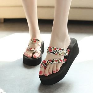 Femmes Chaussons Groovy solide doux Fleurs toes antidérapage Supple Chaussons 7922924 VelJl